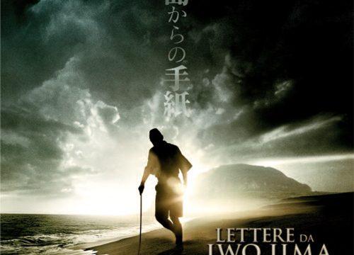 Clint Eastwood #67 Lettere da Iwo Jima