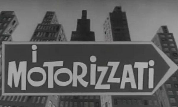 Storia del cinema italiano: I MOTORIZZATI (1962)